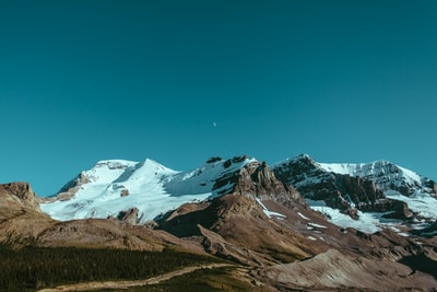 Alpine mountains under a clear sky