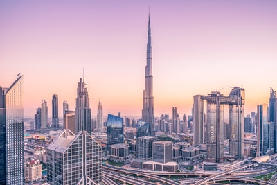 city during day dubai zoom background
