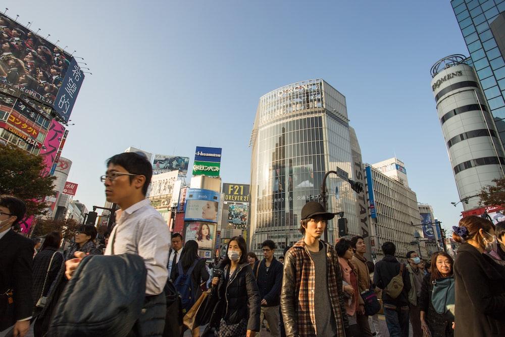 Tokyo Japan during daytime