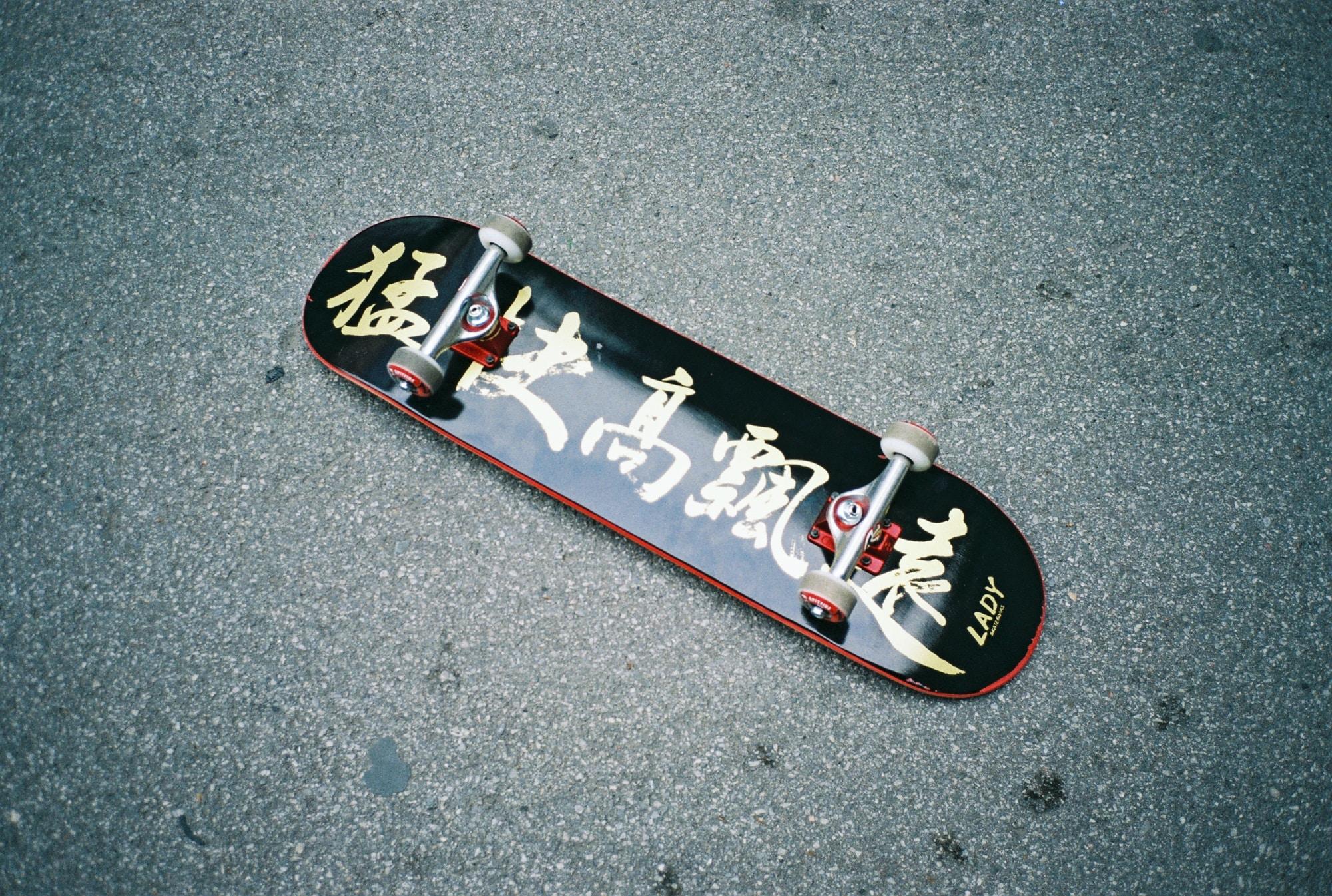 black skateboard on gray surface