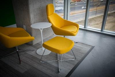 postmodern,style,yellow,chair