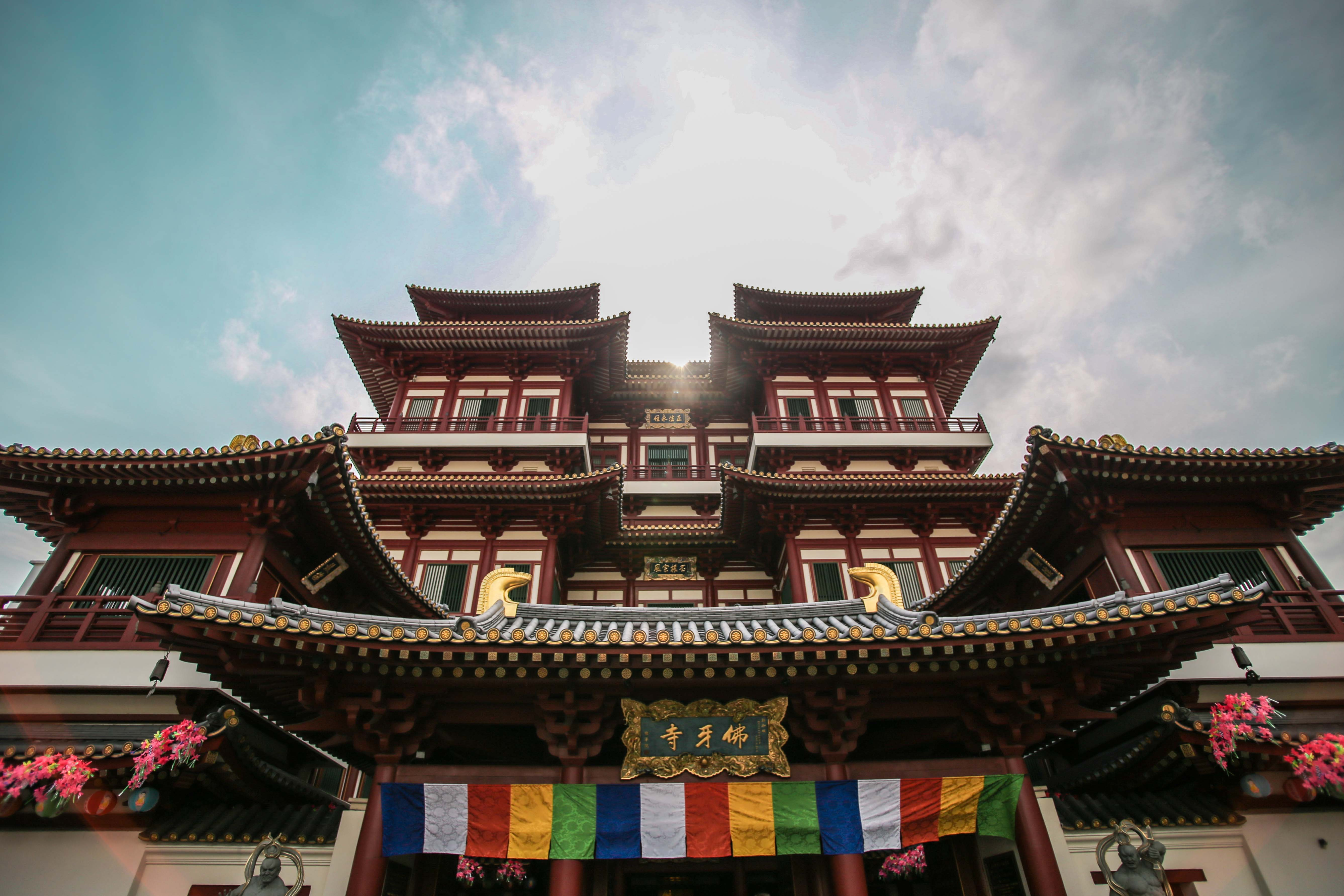 Asian building with traditional architecture