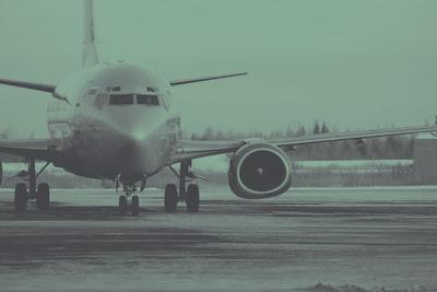 Beschreibung des Fotografen: Plane nose on the runway