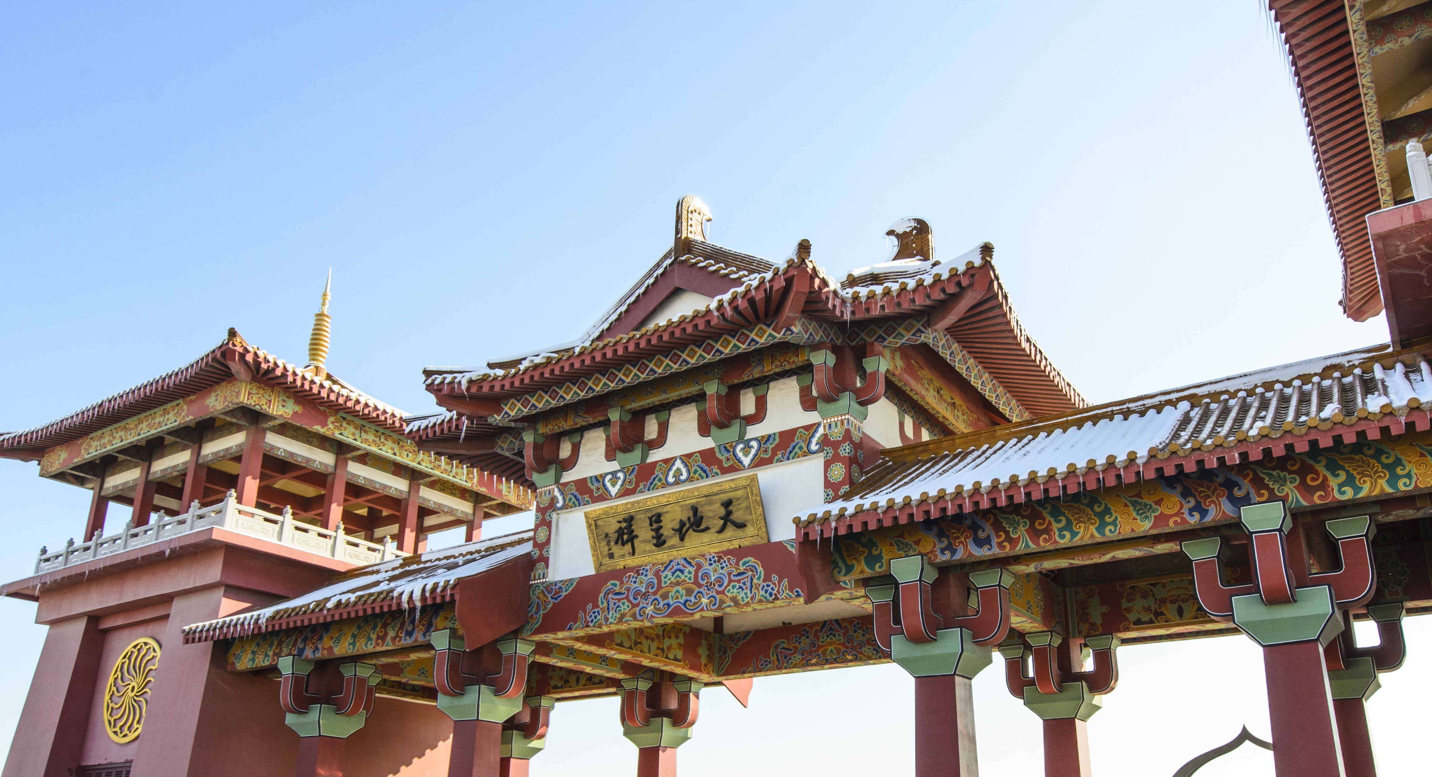 low angle photography of temple gate with Kanji text