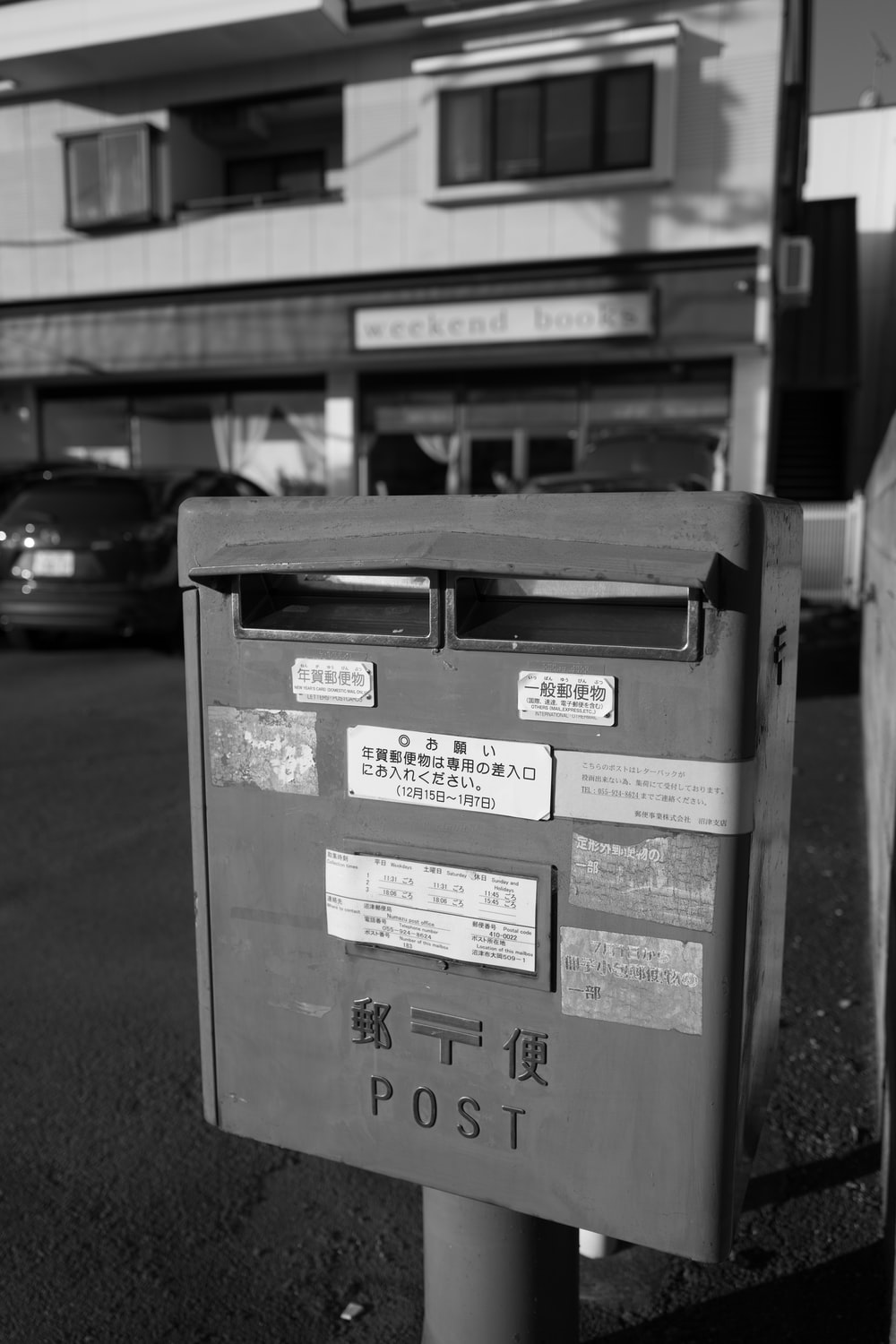grayscale photography of mailbox