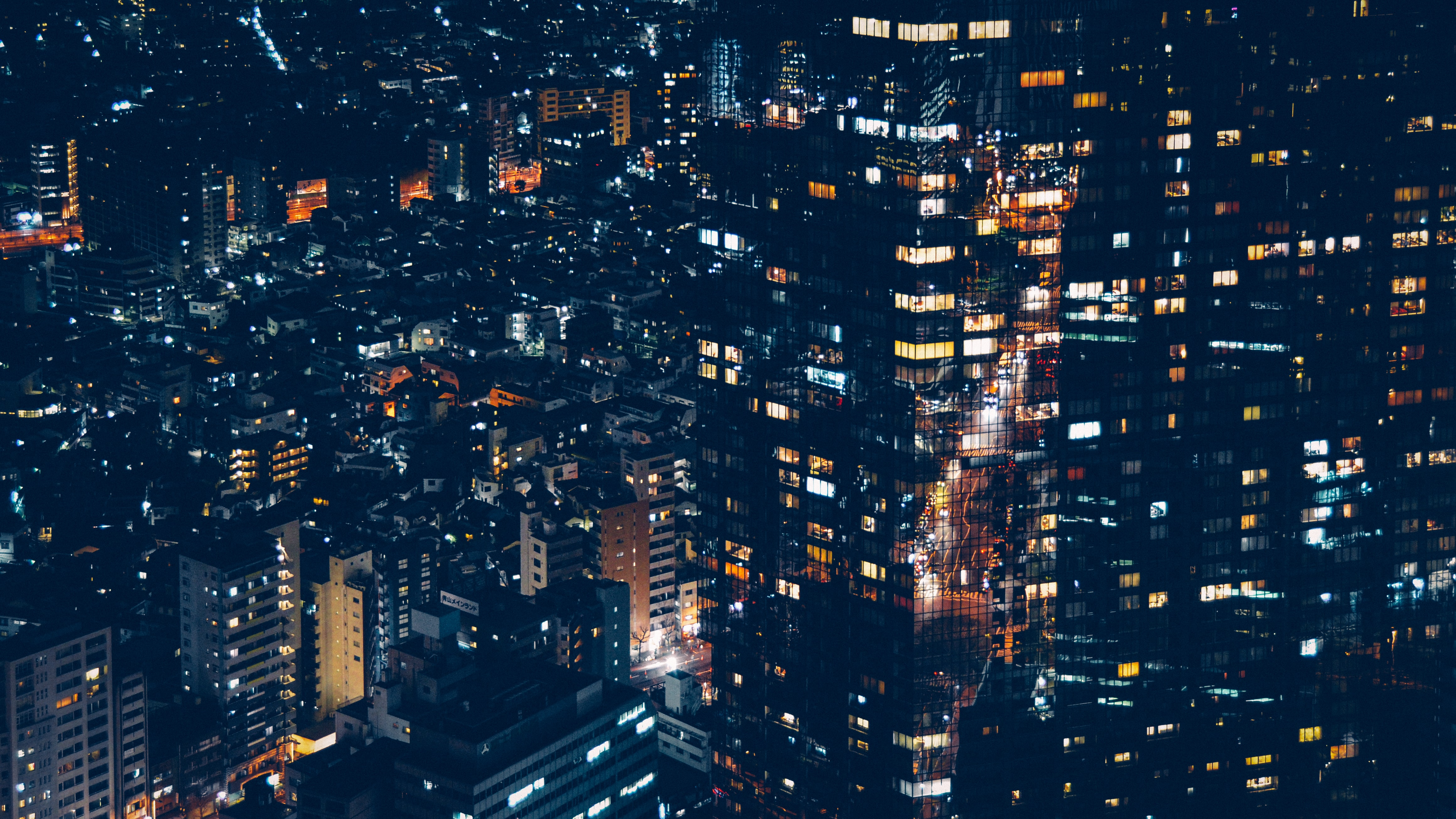 The skyline of Tokyo lit up at night