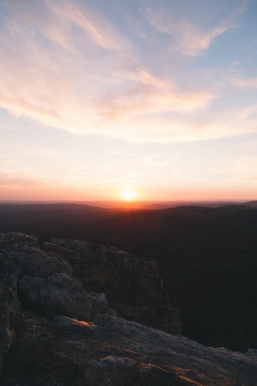skyline photography of sunset above the horizon