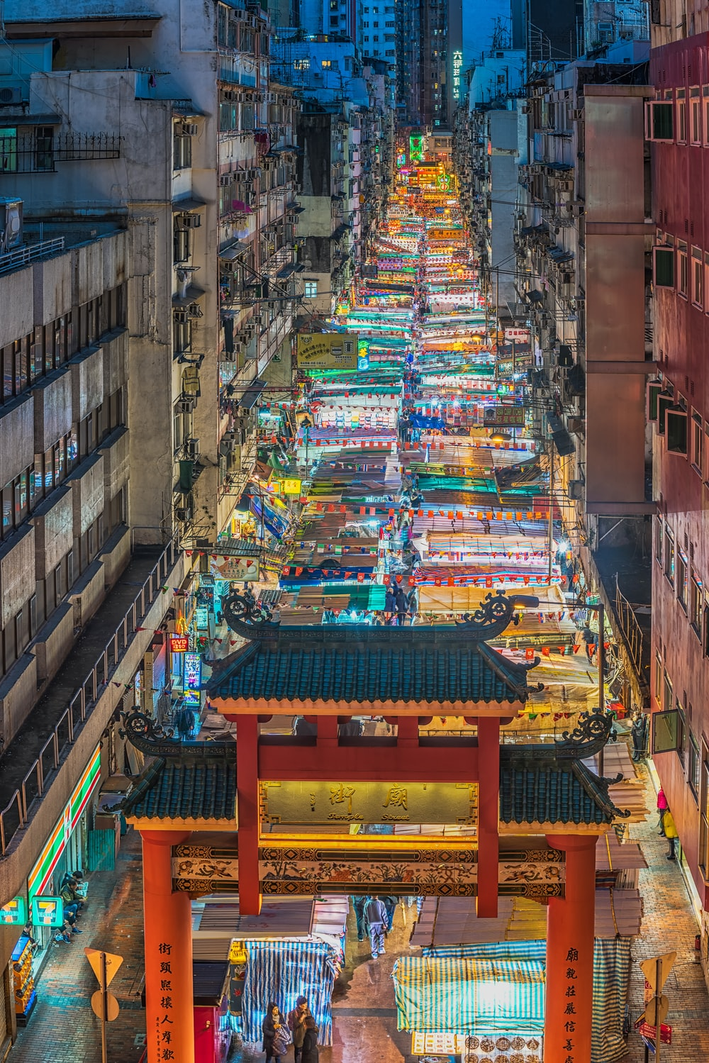 night market in the middle of houses