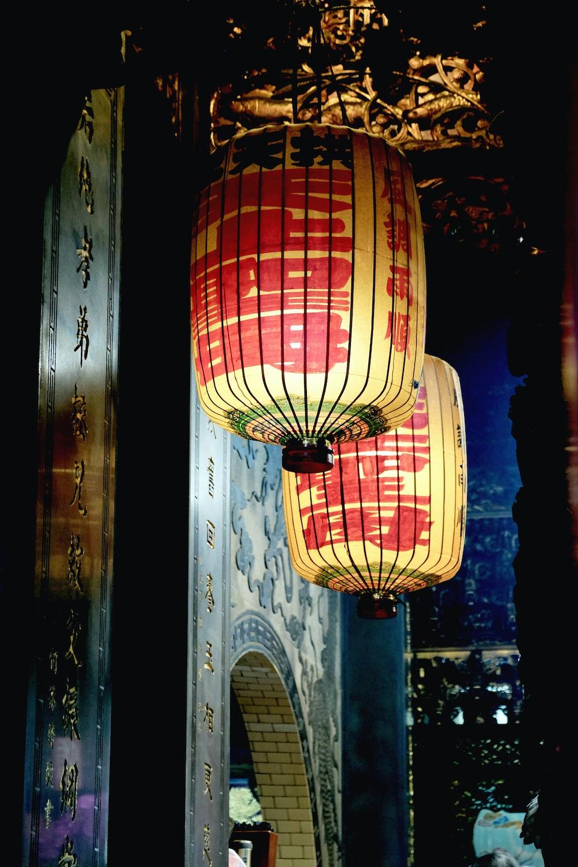 red-and-beige lanterns