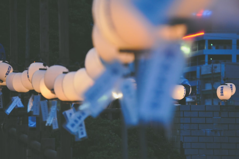 turned-on lanterns