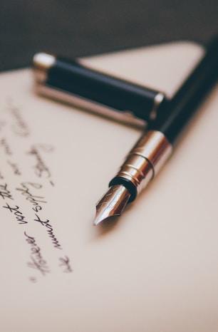 Писмо до леля