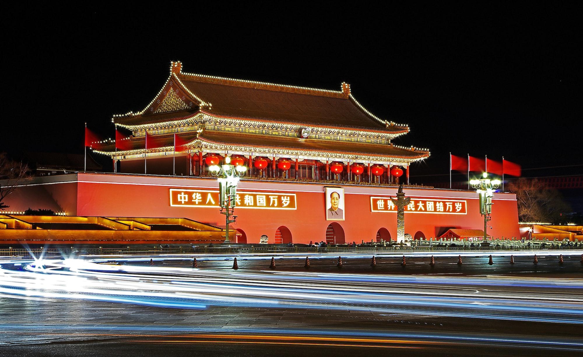 China 🇨🇳