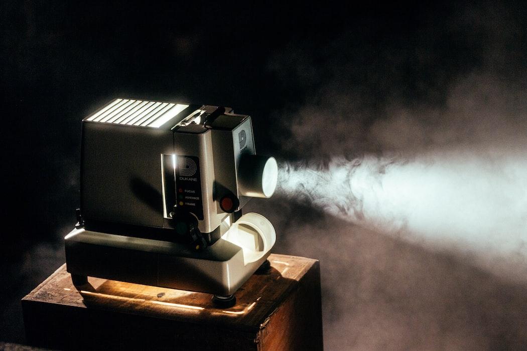 Foto van een projector