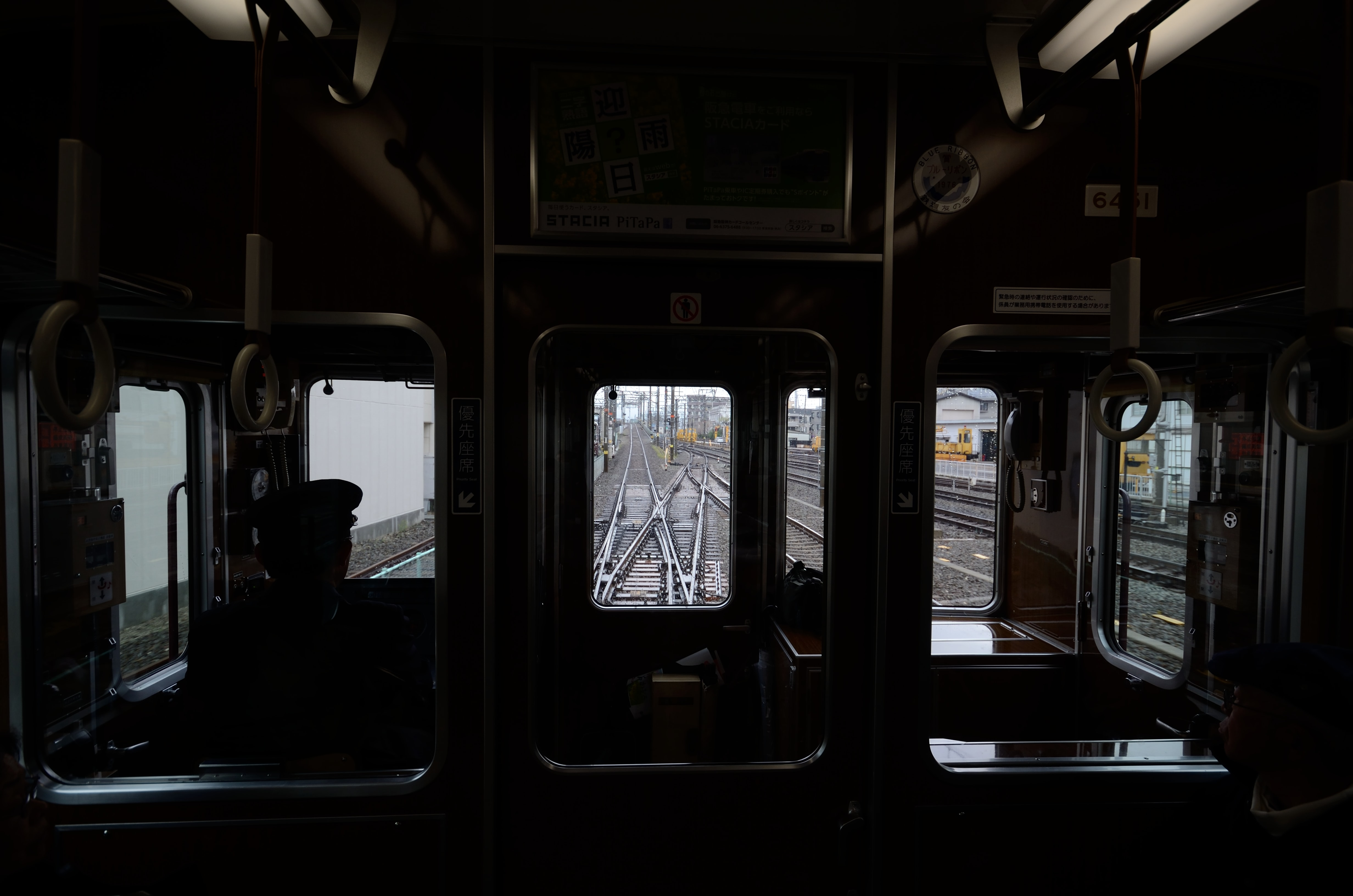 View from the front of a train on railway tracks