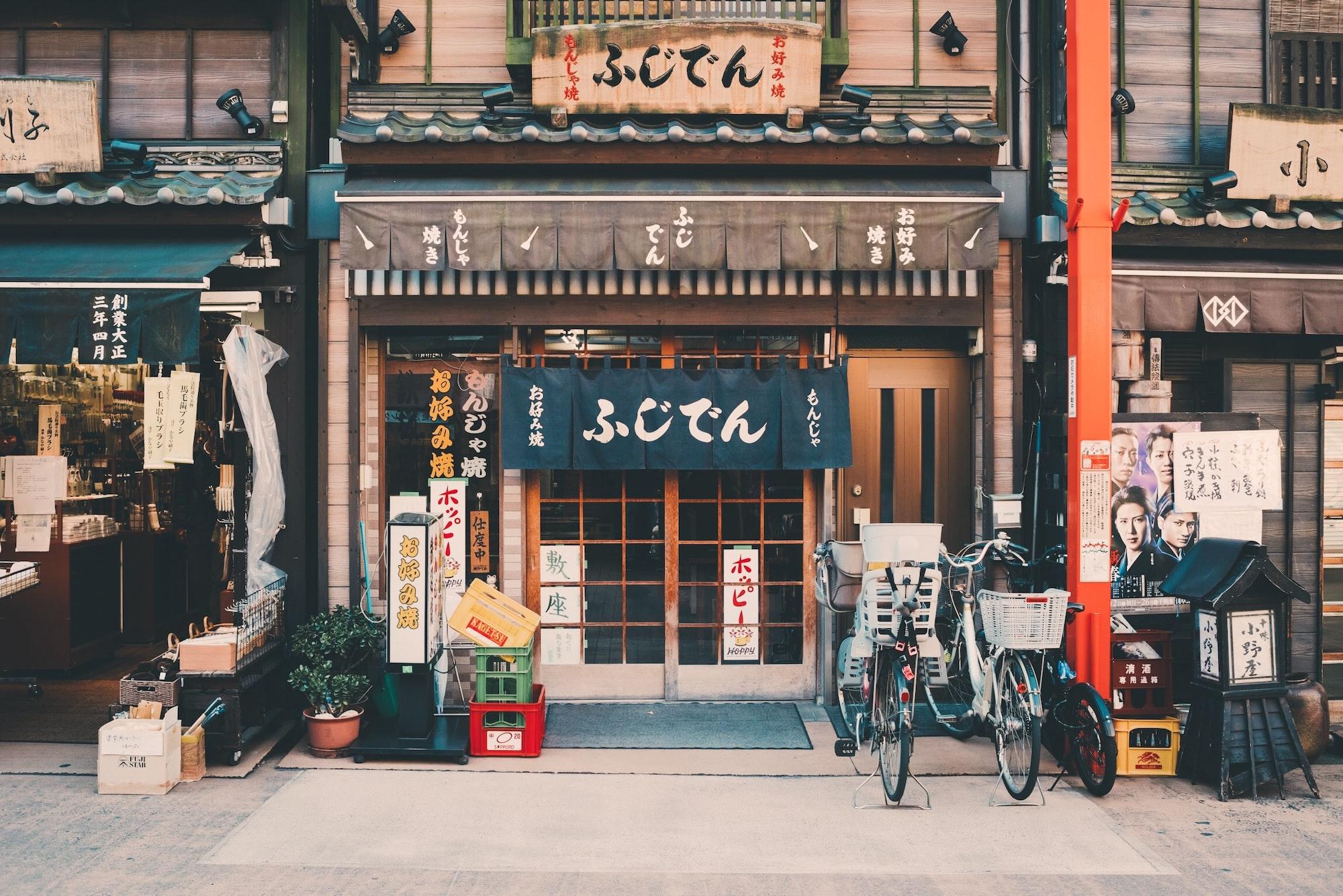 Getting myself lost in Japan [ IG: @clay.banks ]
