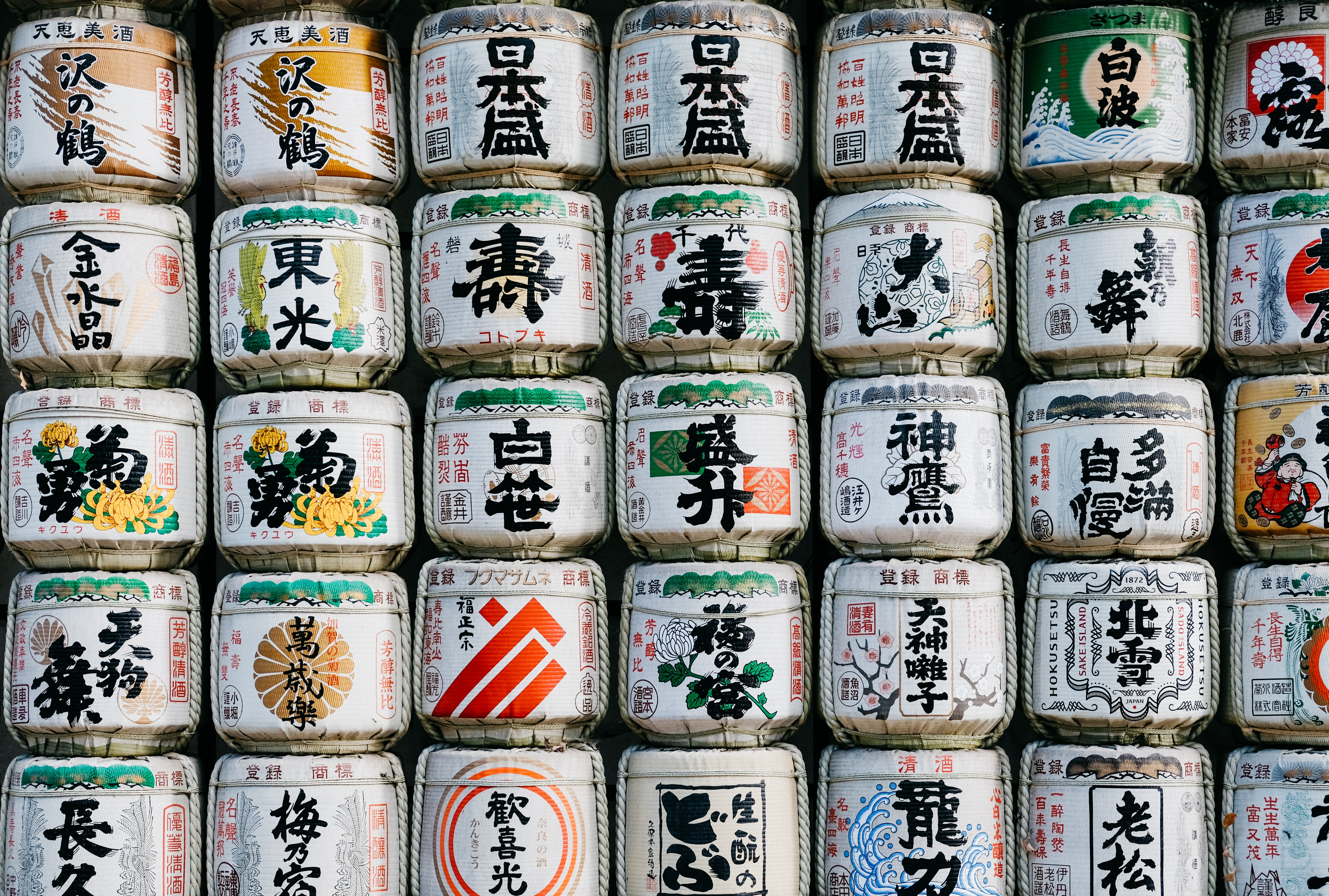 Decorative jars of Japanese food at a grocery store