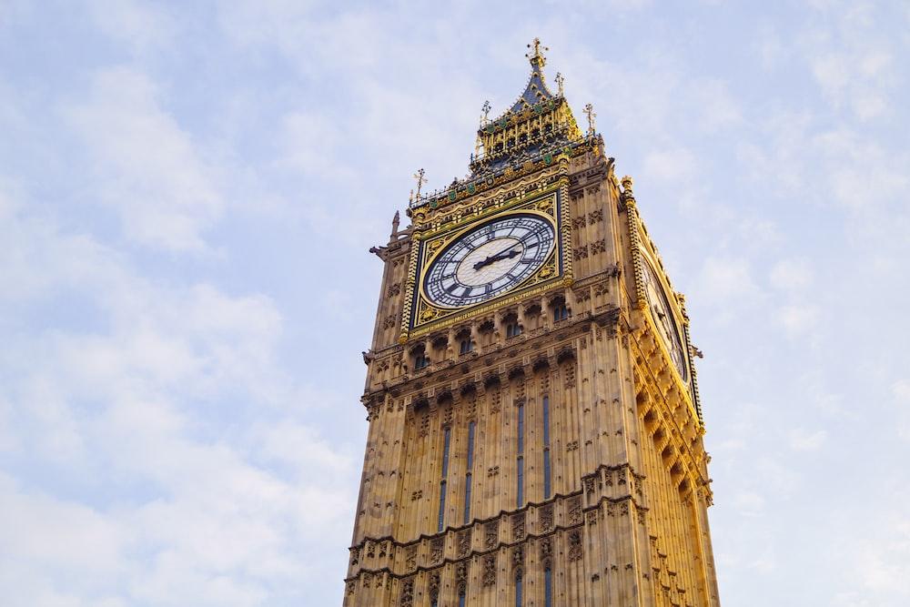 Big Bin, London
