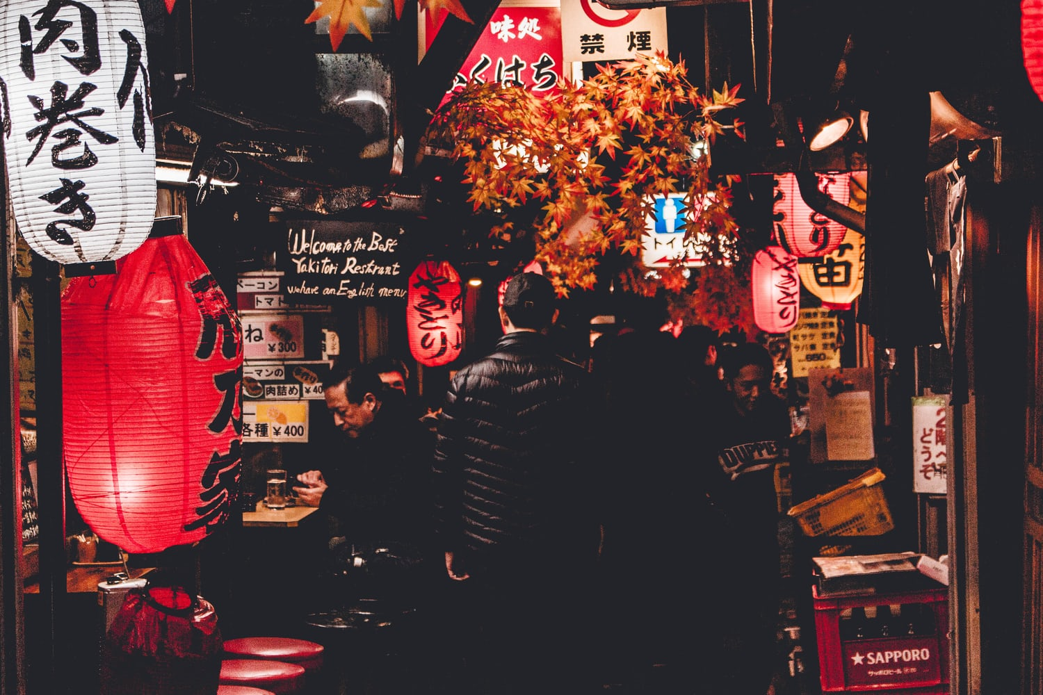 Yakitori Alley | Alexandre Chambon on Unsplash