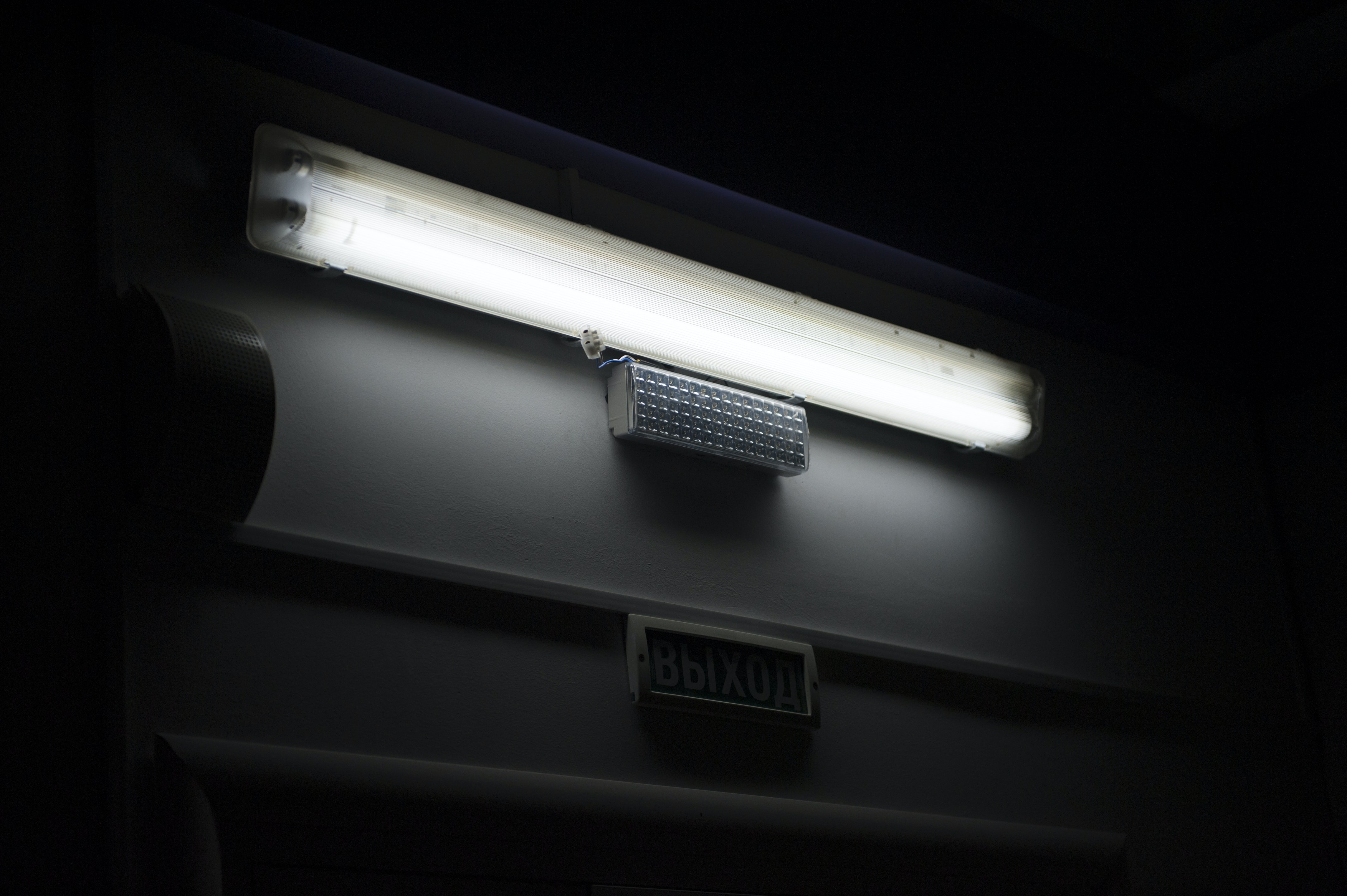 turned on fluorescent lamp