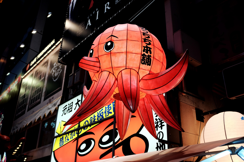 orange octopus lantern