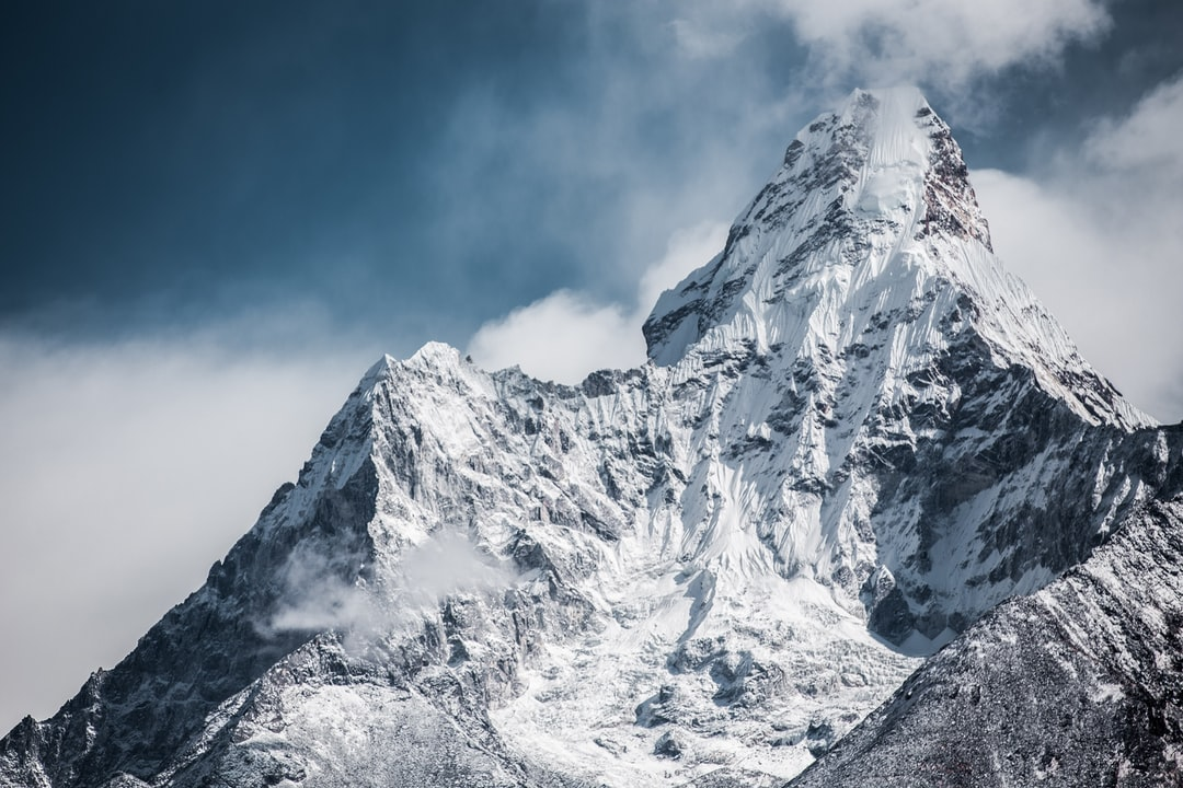 Mount Everest: Highest Mountain in the World