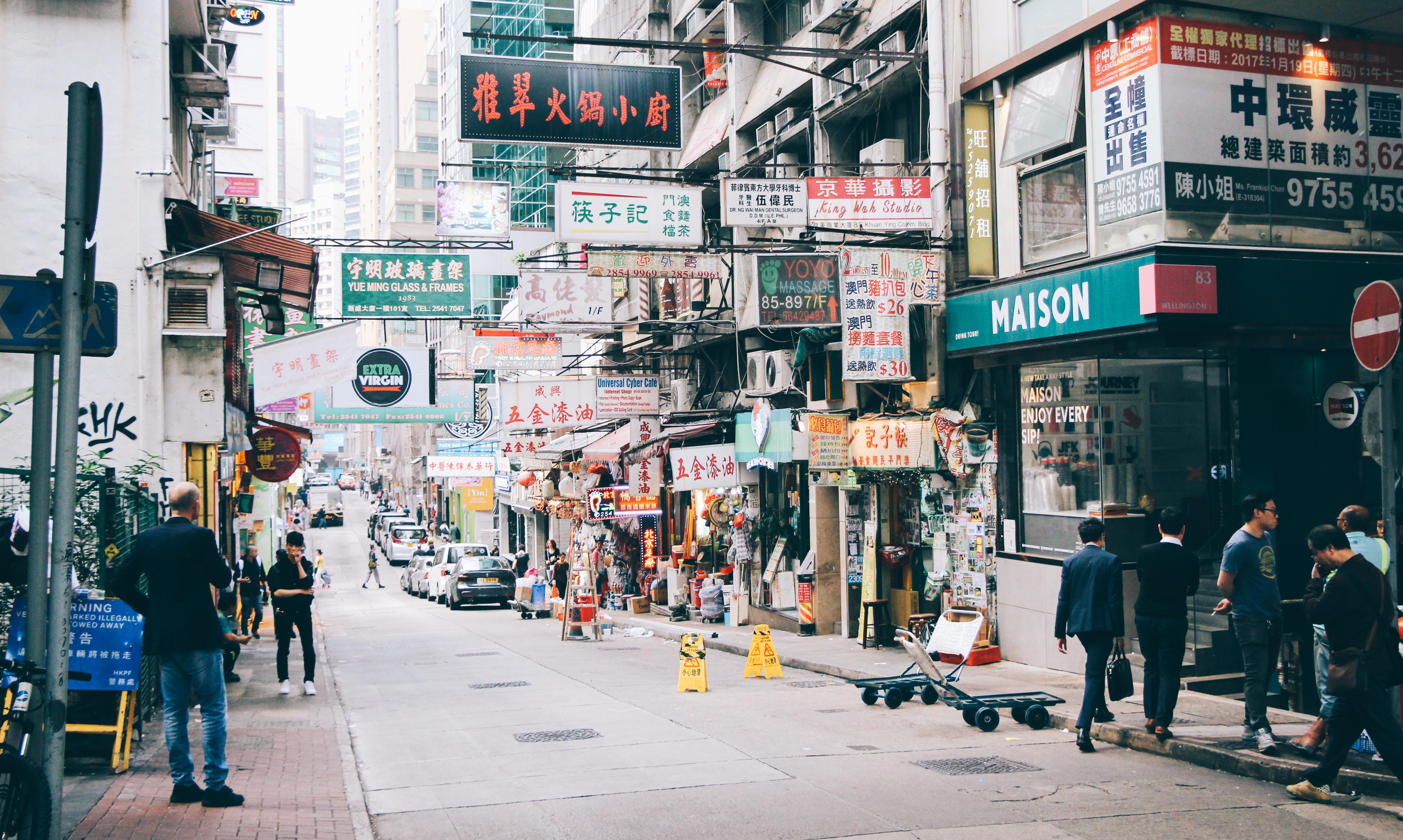 people on sidewalk during daytime