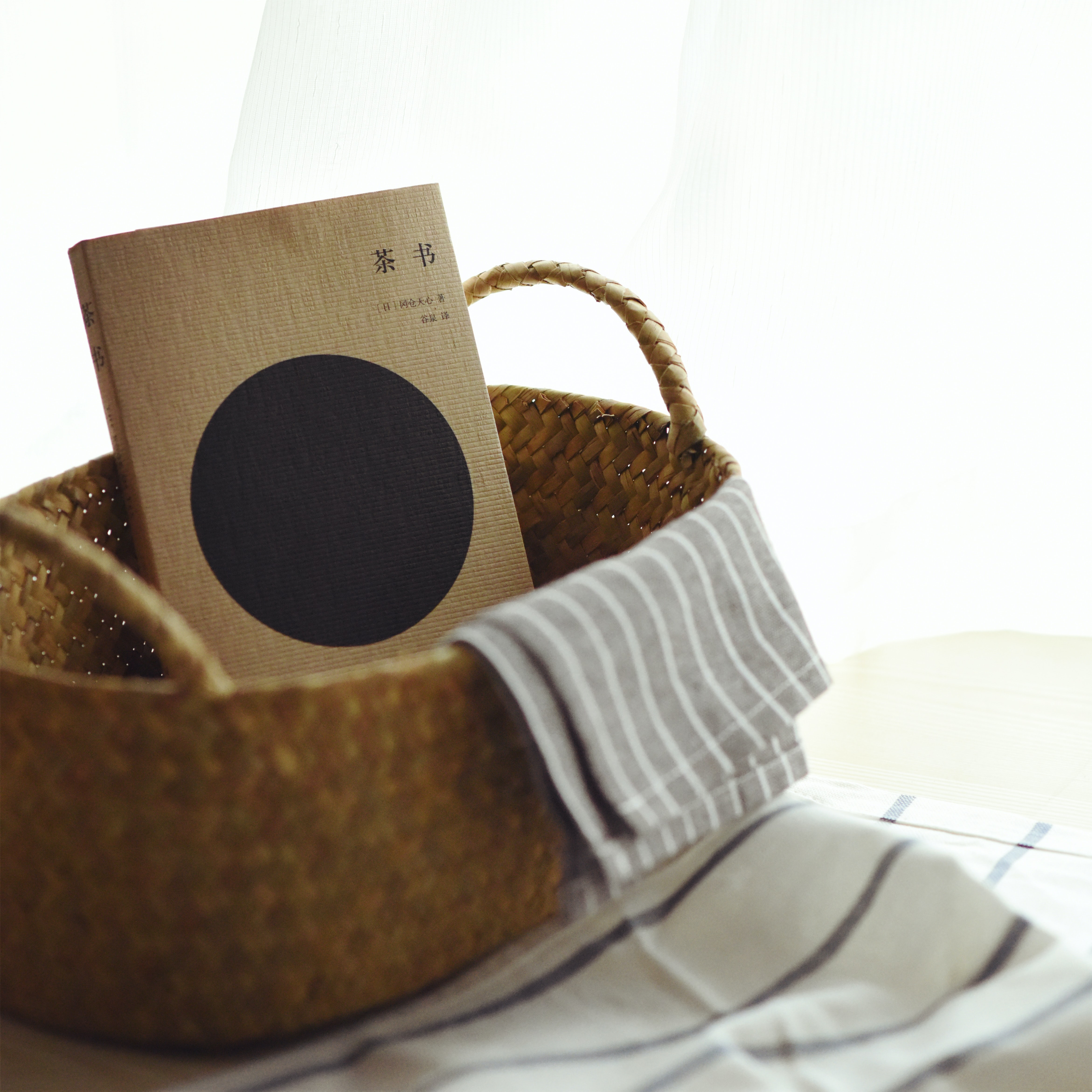A notebook in a wicker basket in a bright room