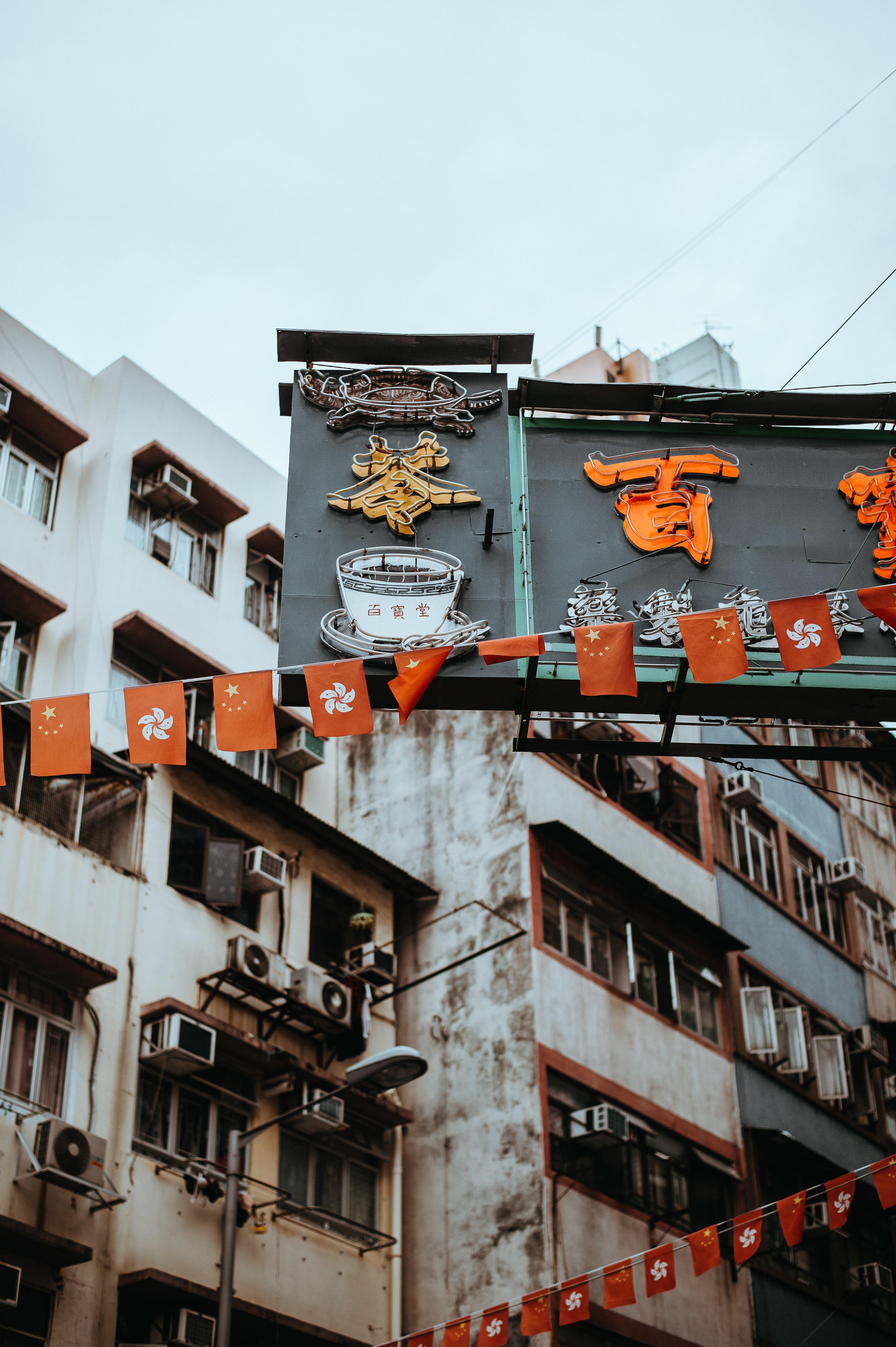 flag of Hong Kong and China buntings
