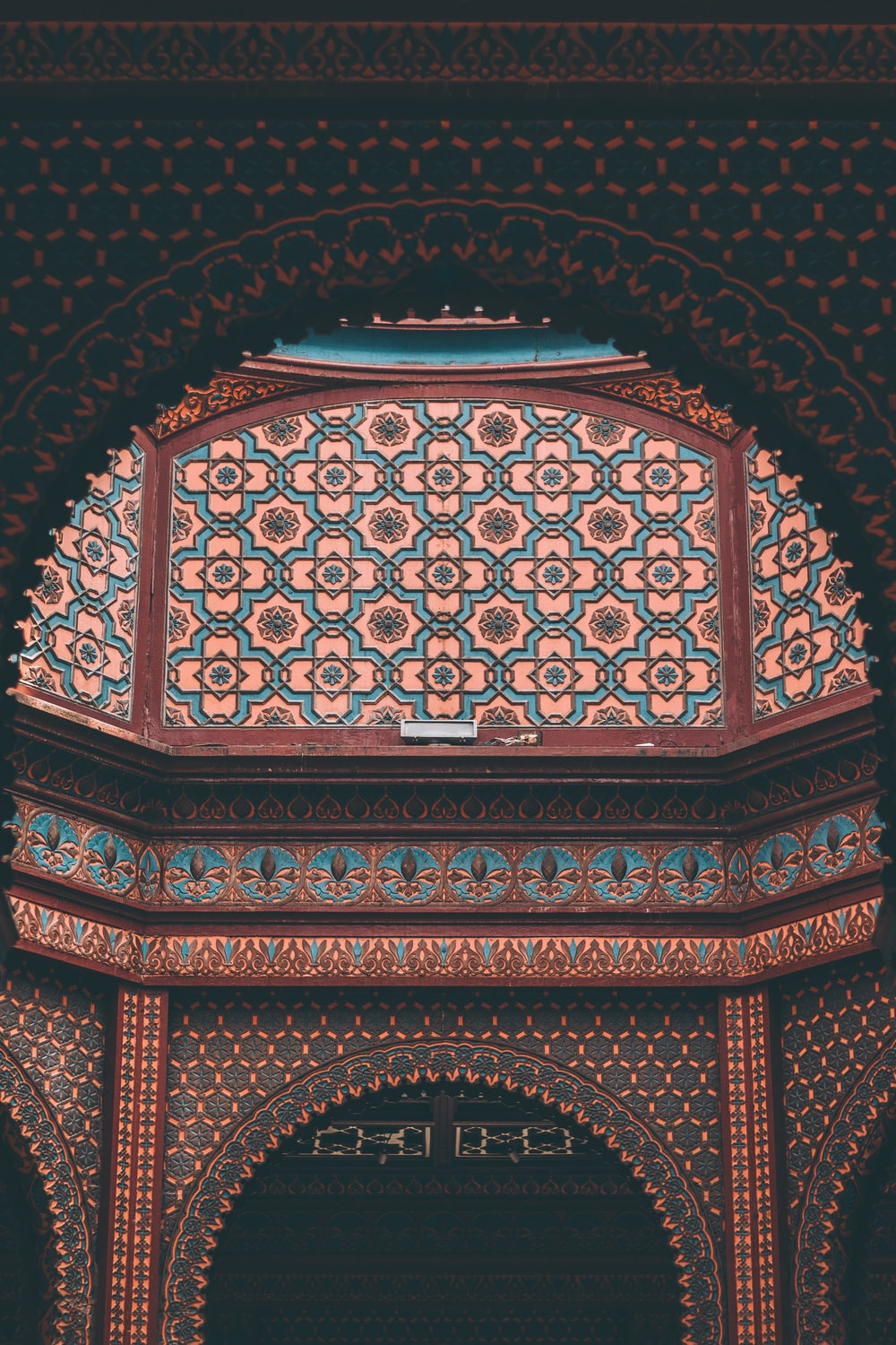 teal and pink dome interior