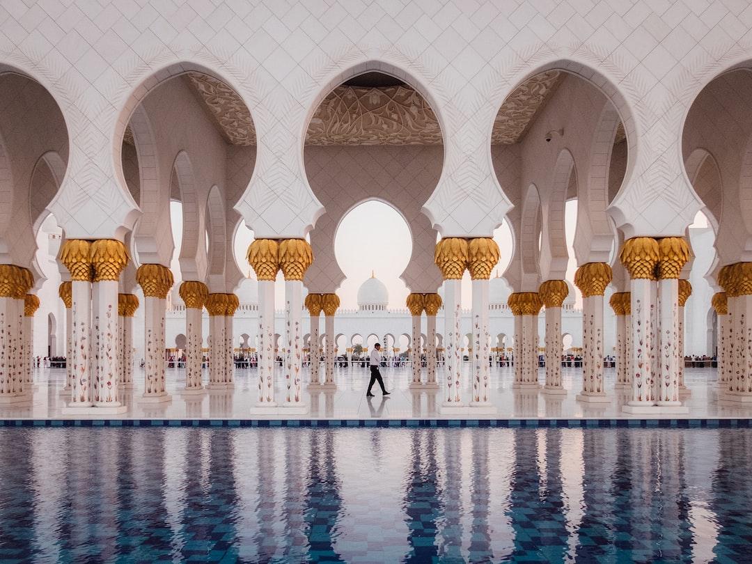 Walking Through A Mosque