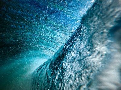1687. A víz szépségei