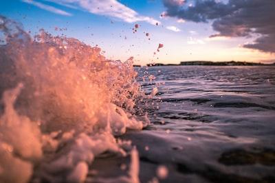 1692. A víz szépségei