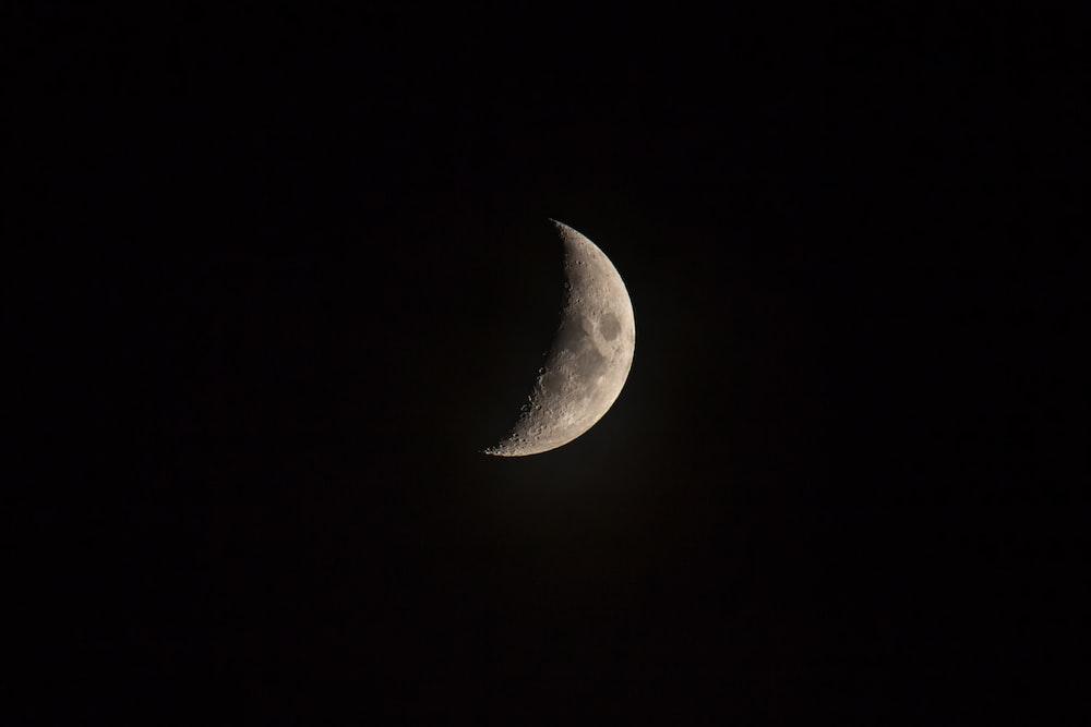 crescent moon view
