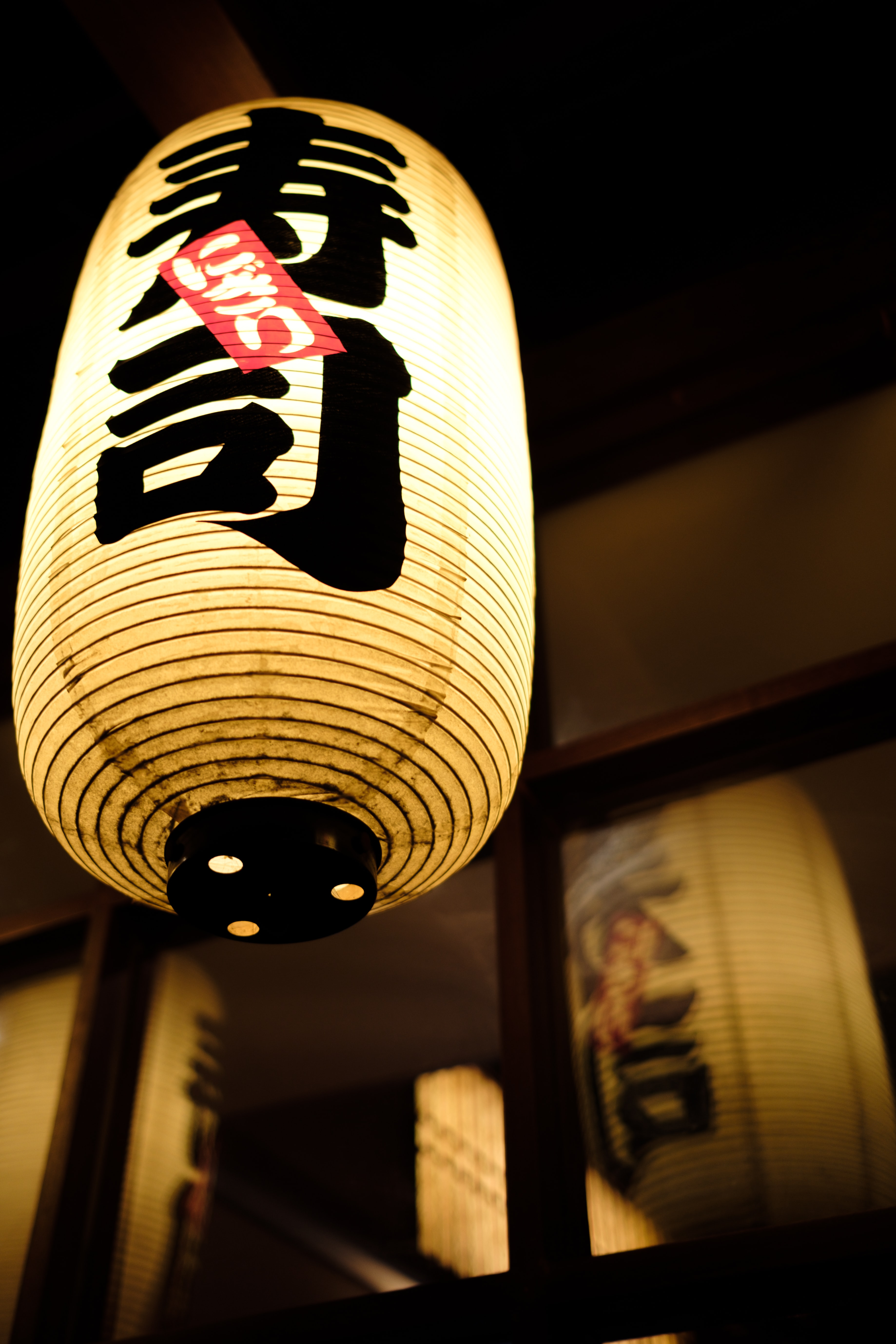 white and black kanji-text lamp
