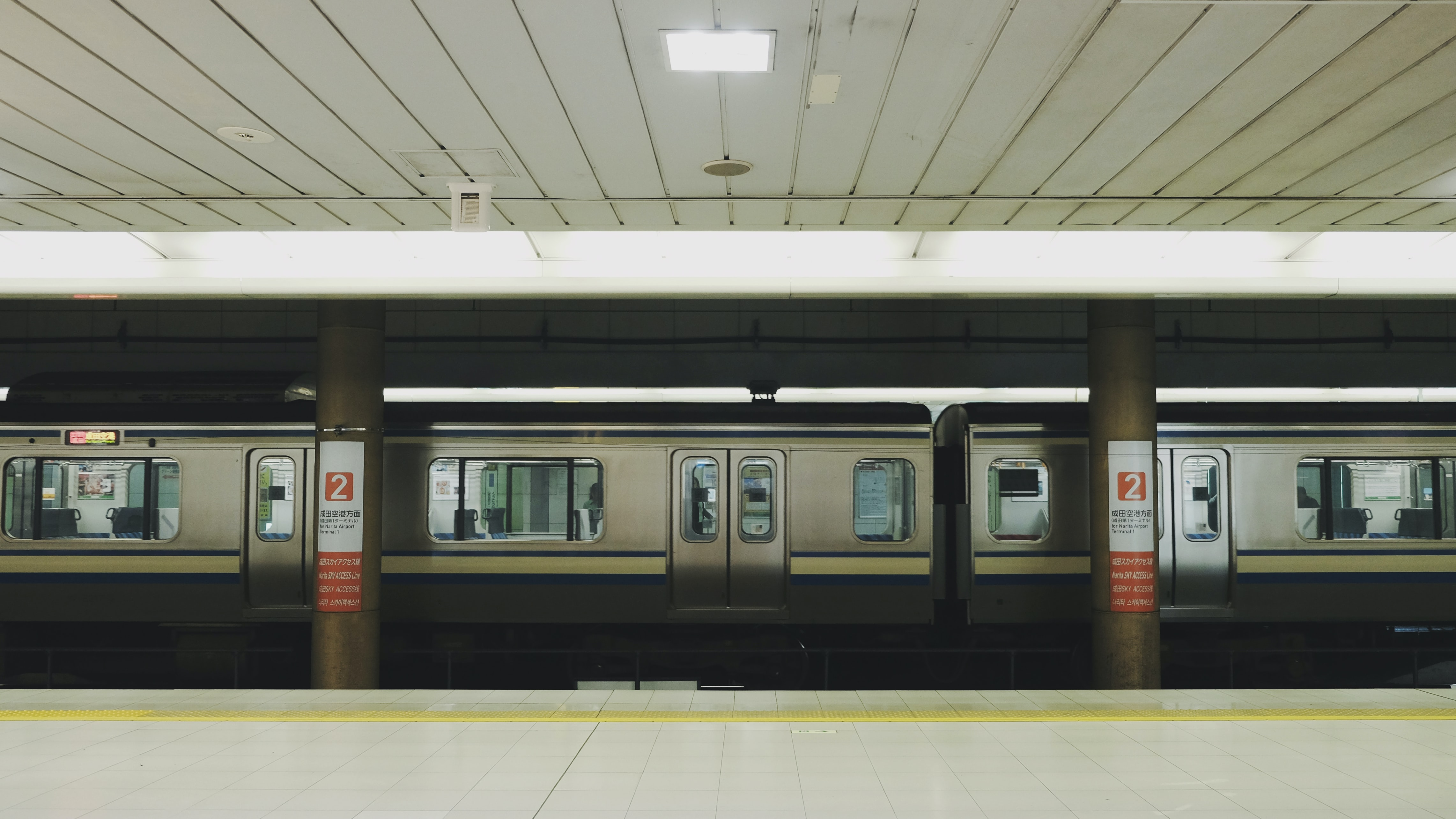 Tokyo train waits at the station until before departing