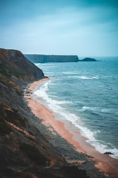 rock cliff near shore