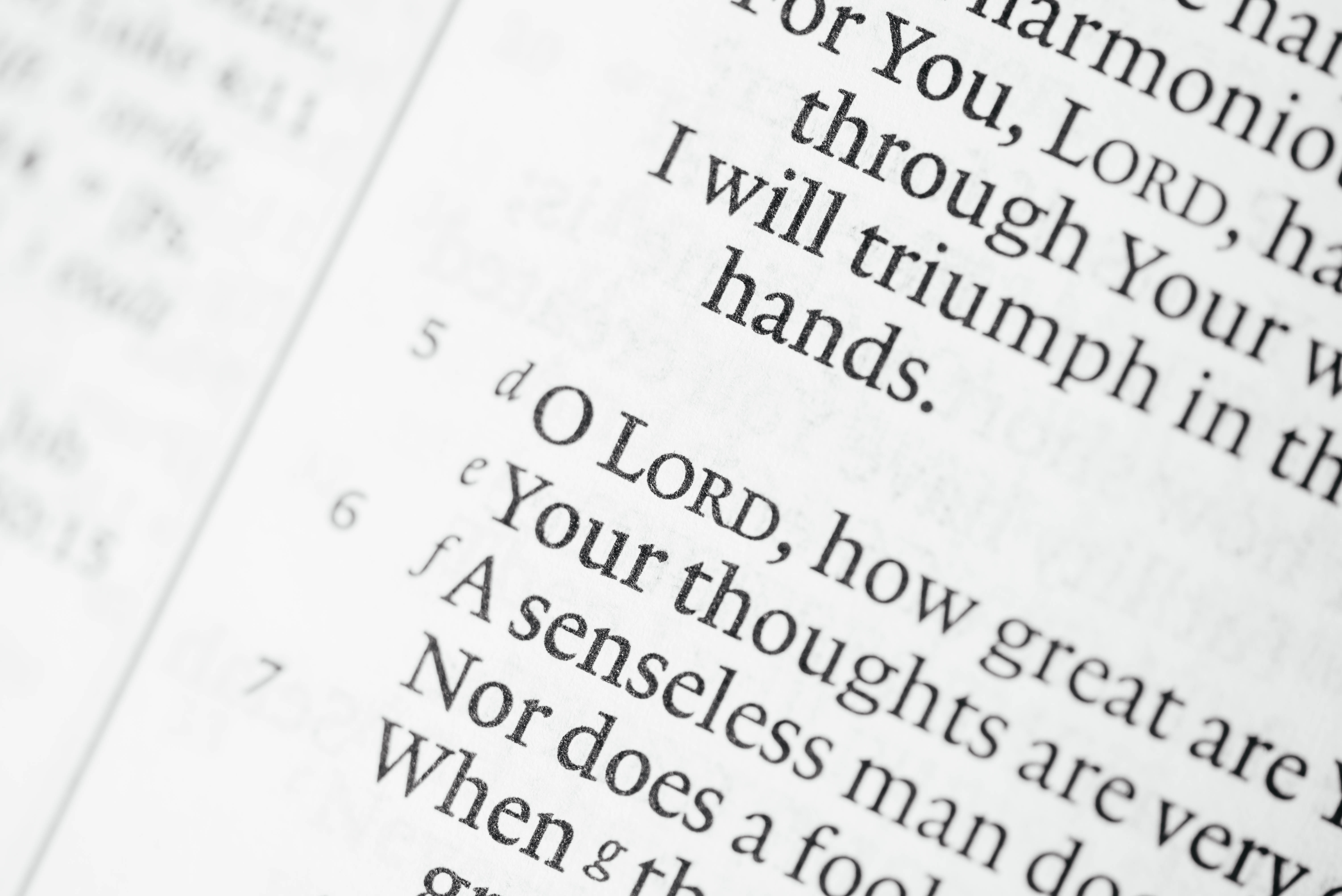 An excerpt of Psalms 92:5, part of the Bible.