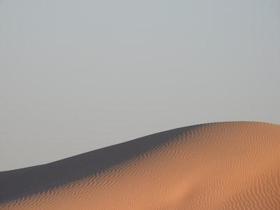 united arab emirates zoom background