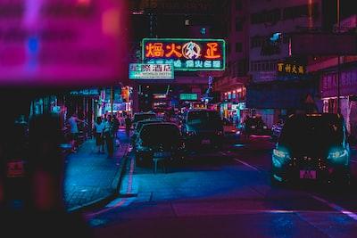 midnight city road neon teams background