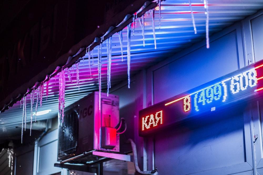 white AC condenser