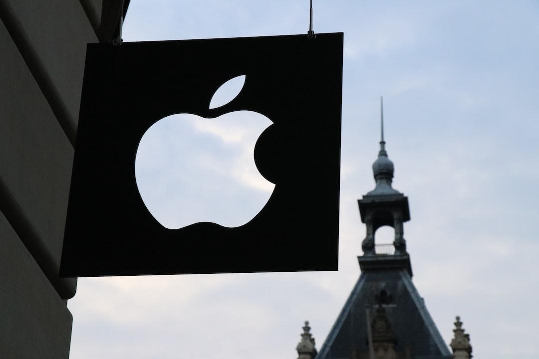 """Apple logo"""