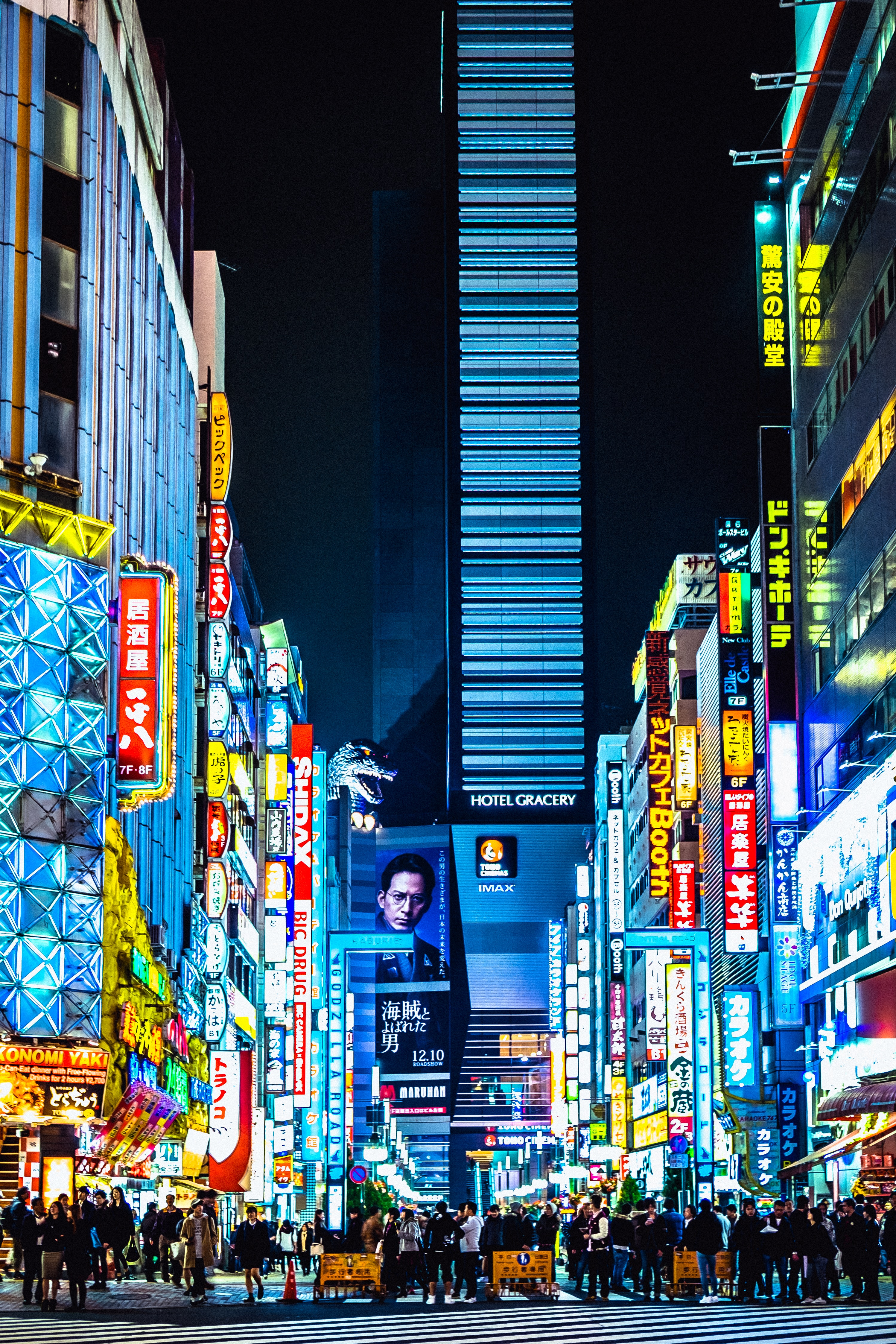 Tokyo Pictures Scenic Travel Photos Download Free Images on
