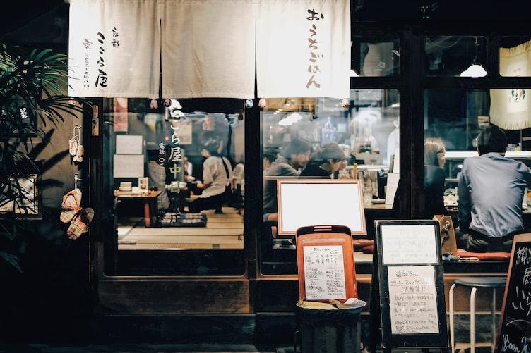 Learn-japanese-through-Apps