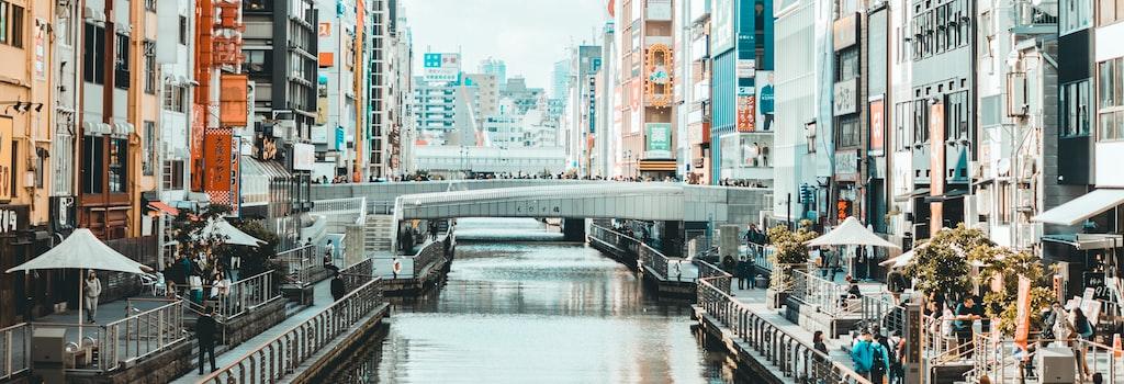 Japan – Ebina Bethel, Mt Fuji and Tokyo