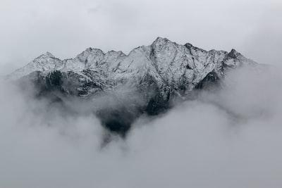 landscape photography of black mountain