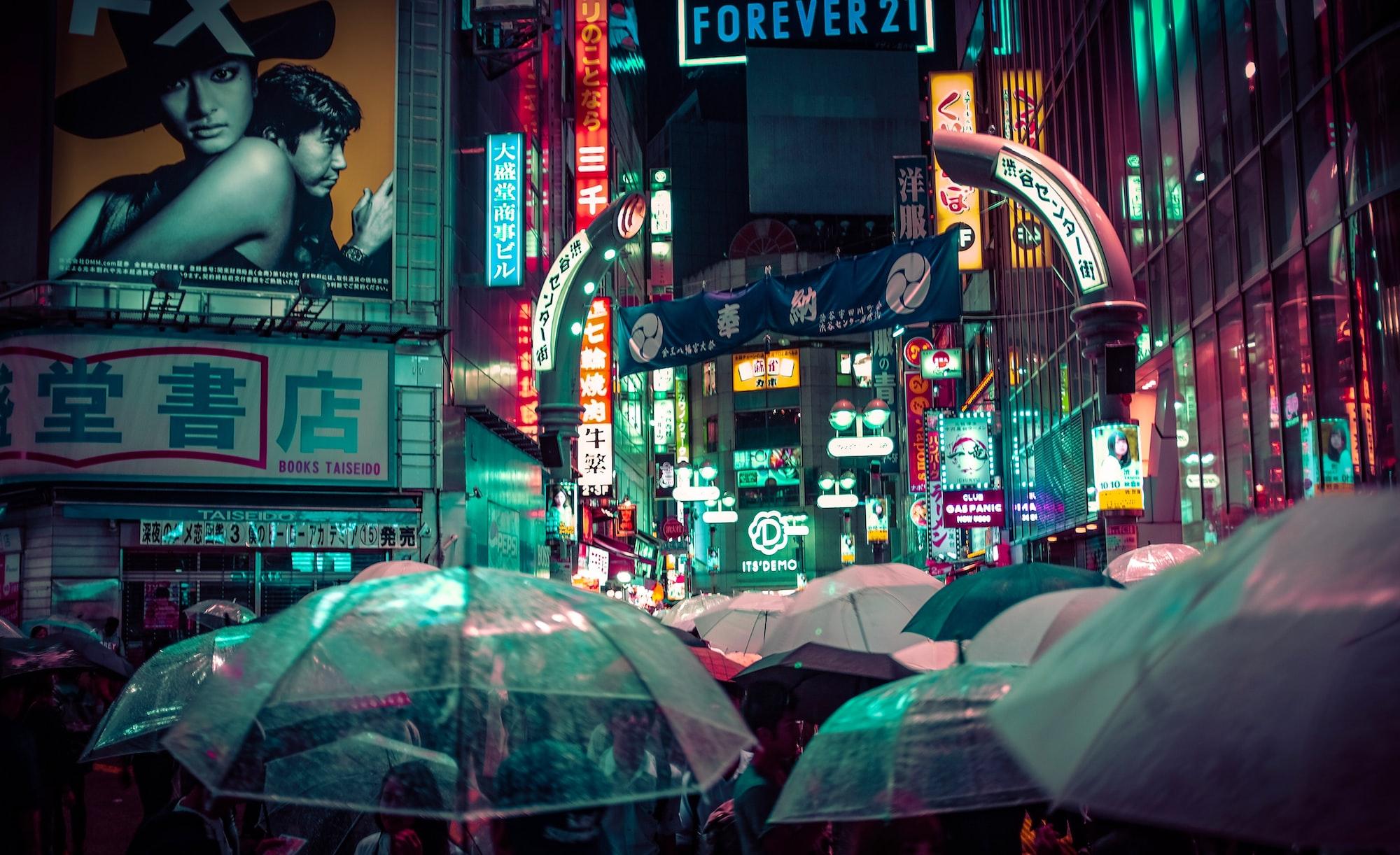 Japón Moderno