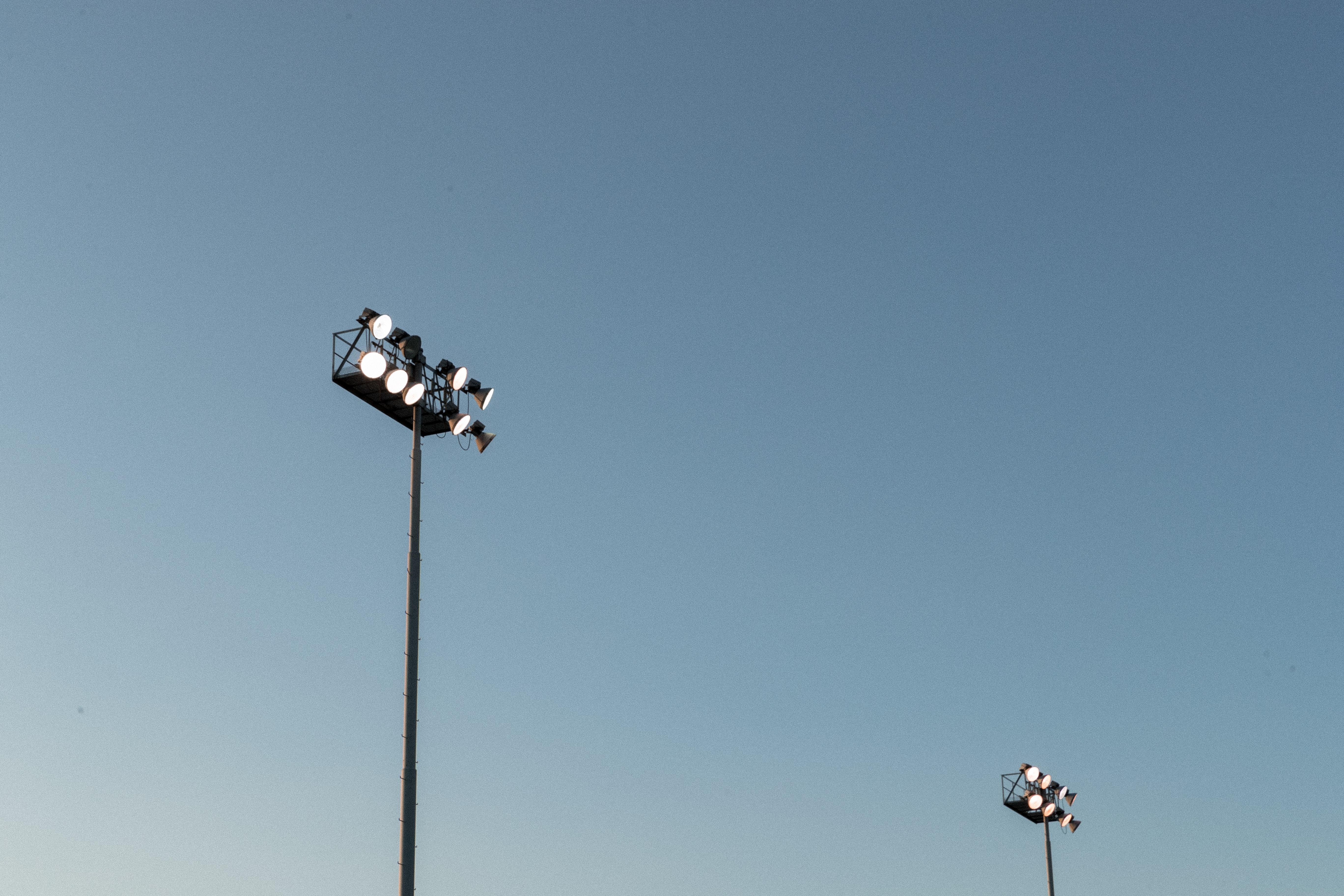 two black track lights