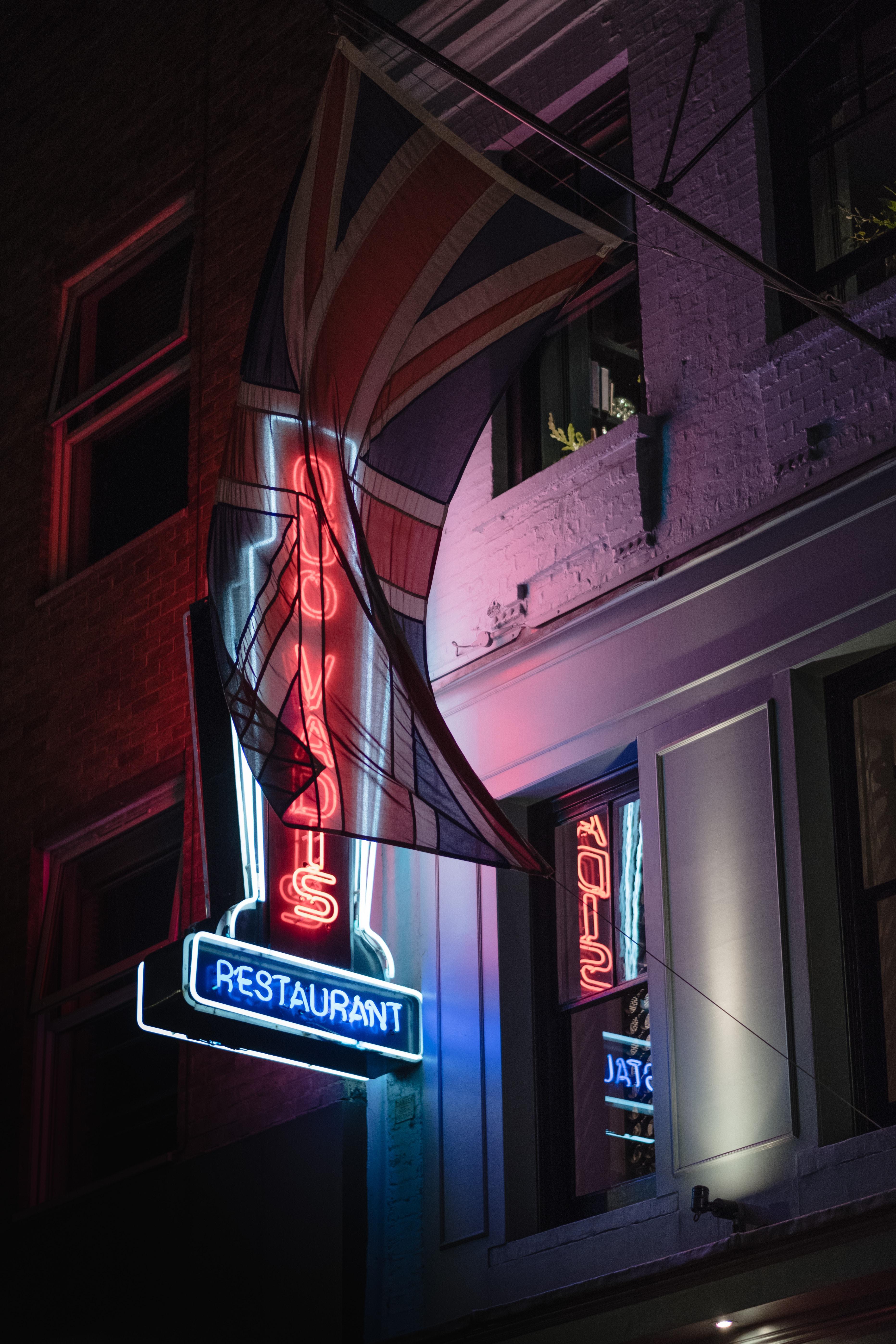 Cuo Vadis neon signage