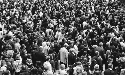 crowd zoom background