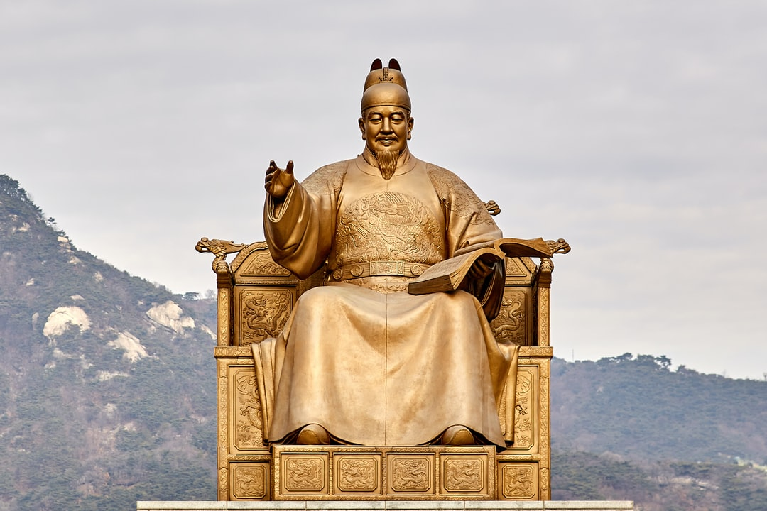 Inventor of the korean language.  This is the statue in Seoul South Korea of him.